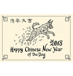 Chinese new year greeting cards year of the vector