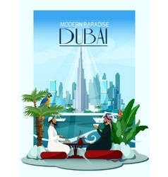 Dubai City Poster With Burj Khalifa And vector image