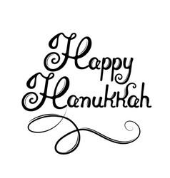 happy hanukkah hand lettering congratulations on vector image