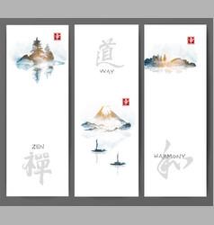 Banners with islands fujiyama and fishing boats vector