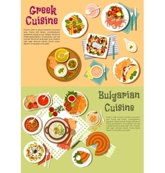 National dishes of greece and bulgaria flat icon vector