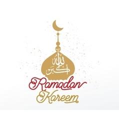 Ramadan kareem greeting typographic design vector
