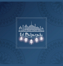 Blue color background geometric round arabic vector