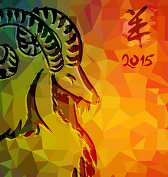 Chinese new year of the Goat 2015 fashion card vector image vector image