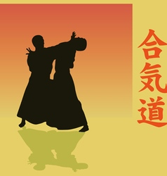 Two men show aikido vector