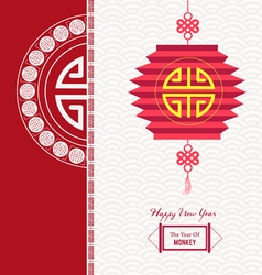 Oriental paper lantern chinese new year vector