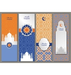 Arabicislammuslim pattern bannerstemplates set vector image vector image