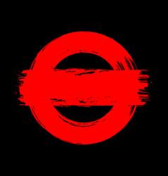 Grunge vintage brush stroke text logo background vector