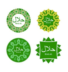 Logo of halal products text of in arabic halal vector