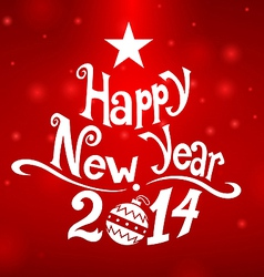 Happy New Year Star vector image vector image