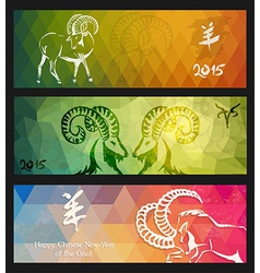 New year of the goat 2015 vintage banners set vector