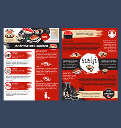 Sushi bar and japanese seafood restaurant poster vector