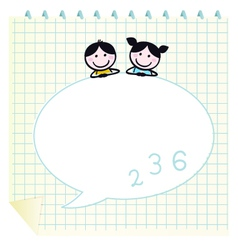 cute doodle kids vector image