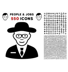 scientist icon with bonus vector image