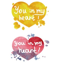 You in my heart watercolor vector