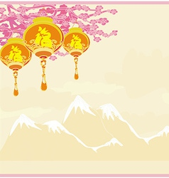 Chinese new year with lanterns on asian landscape vector