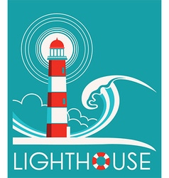 Lighthouse graphic label with text vector