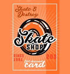 color vintage skate shop banner vector image vector image