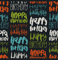 creative seamless pattern with birthday greetings vector image