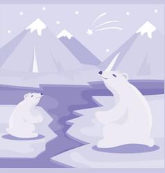 International polar bear day poster vector
