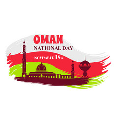 Oman national day 18 th symbol vector