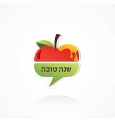 Abstract icon for rosh hashanah jewish holiday vector