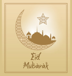Beige color background with frame eid mubarak vector