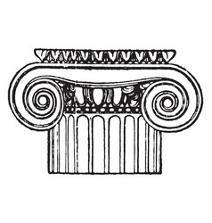 Greek capital temple of athena polias vintage vector
