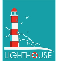 Lighthouse label with text vector image vector image