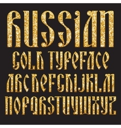 Russian gold typeface vector