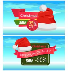 Premium quality half price christmas sale posters vector