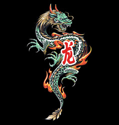 asian dragon tattoo vector image