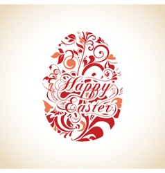 Easter egg decorated with ornament vector