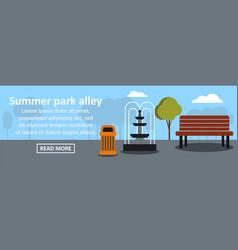 Summer park alley banner horizontal concept vector