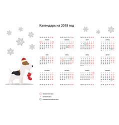 Calendar 2018 in russian language vector