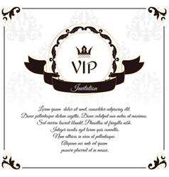 Elegant white vip card it is executed in the vector