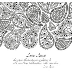 Greeting card or template with paisley ornament vector