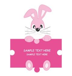 rabbit pink vector image