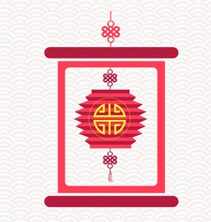 Chinese scroll with chinese calligraphy mid autumn vector