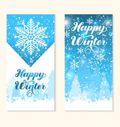 happy winter gift card elegant handwritten vector image vector image