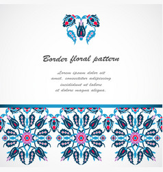 Arabesque vintage seamless border design template vector