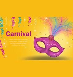 bright carnival poster invitation greeting card vector image vector image