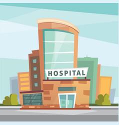 hospital building cartoon modern vector image