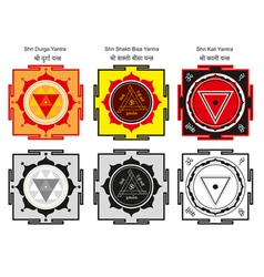 Yantra set vector