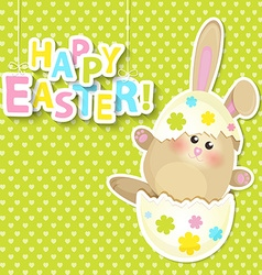 Greeting card for happy easter vector