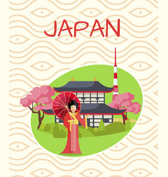 japan promotional poster with geisha in red robe vector image vector image