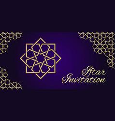 Violet iftar invitation vector