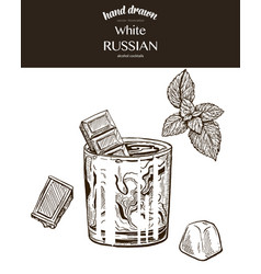 white russian sketch vector image vector image