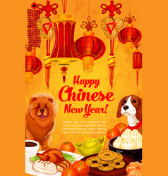Chinese new year yellow dog greeting card vector