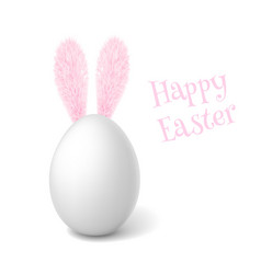 Realistic easter egg with rabbit ears vector
